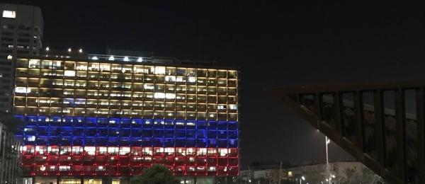 Tel Aviv se suma a la Celebración del Día de la Independencia Nacional - 20 de Julio